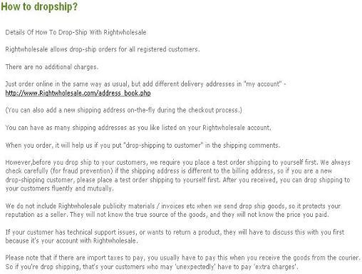 rightwholesale_drop_01.JPG