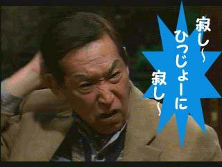 藤田まことの画像 p1_20