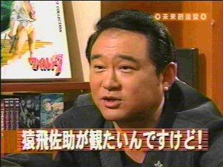桜木健一の画像 p1_11