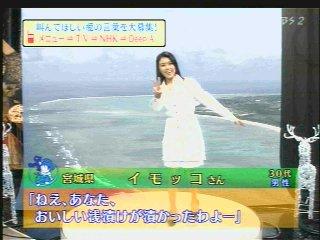 塚原愛の画像 p1_2