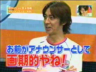 前田有紀 (アナウンサー)の画像 p1_22
