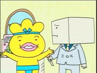 話しているおでんくんと電子ブロックです。