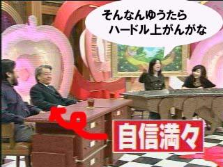 筒井康隆の画像 p1_4