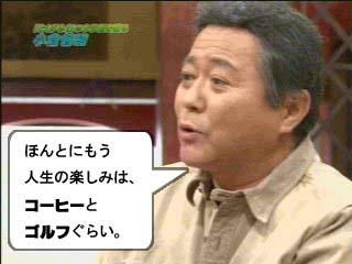 小倉智昭の画像 p1_2
