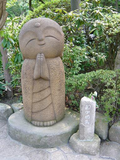 鎌倉 長谷寺 和み地蔵