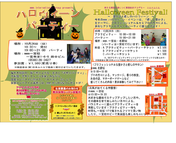 Contents2008表blog小.jpg