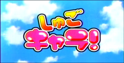 anime24.jpg