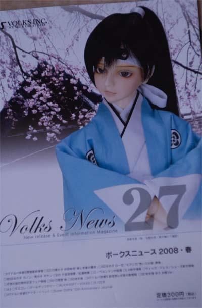 v_new0801.jpg