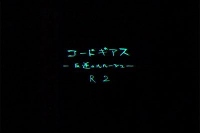 anime30.jpg