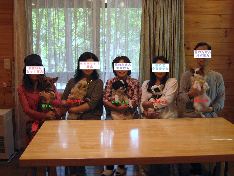 八ヶ岳オフ会 (5).jpg-2.jpg-3.jpg
