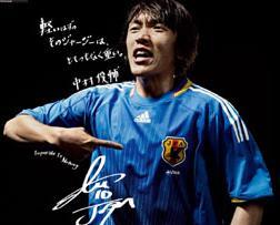サッカー日本のユニフォーム