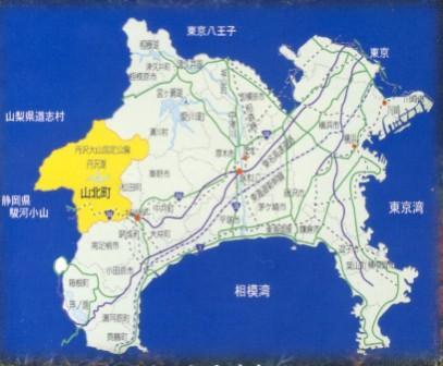 神奈川県山北町・中川温泉 第17号 | オータムリーフ - 楽天ブログ