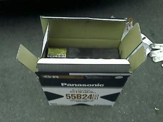 バッテリーの箱