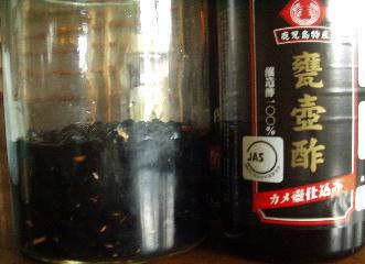 黒酢と黒豆の酢大豆