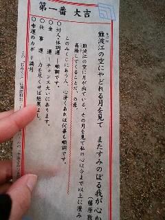 110211_1609~01.JPG