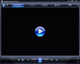 悶絶動画:再生!!ポチッとな・・・