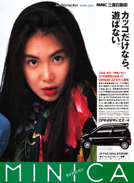 浅野温子の画像 p1_26