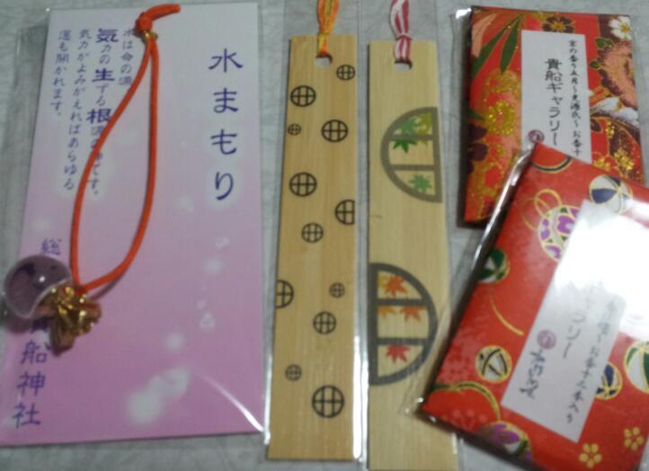 2012-01-01 00.40.57-1.jpg