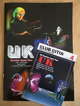 UK - Reunion Tour 2011
