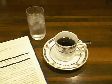 完熟ブラジルブルボン手積みコーヒー