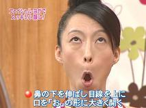 松浦亜弥さんブログ 080428メレンゲの気持ちより ヨガの先生.jpg