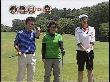関根 07.08.22. あややゴルフ2 あややトップ走ってるから!