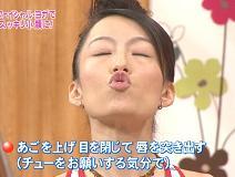 松浦亜弥さんブログ 080428メレンゲの気持ちより ヨガの先生2.jpg