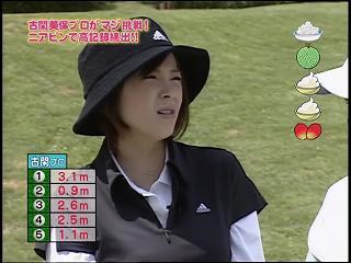 あやや 私もマンゴー嫌いw あややゴルフ2