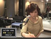 あやや コラボ☆ラボ リハーサル風景4.jpg