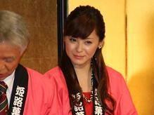松浦亜弥さんブログ 姫路菓子博前夜祭画像04.jpg