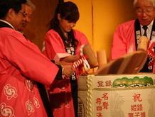 松浦亜弥さんブログ 姫路菓子博前夜祭画像05.jpg