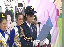 松浦亜弥さんブログ あやや一日交通部長4.jpg