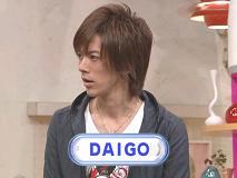 松浦亜弥さん専門ブログ 08.05.03. メレンゲの気持ち DAIGO.JPG