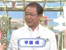松浦亜弥さん専門ブログ 08.05.03. メレンゲの気持ち 平泉成.JPG