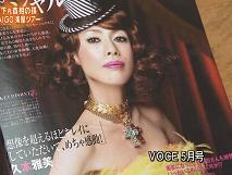 松浦亜弥さん専門ブログ 08.05.03. メレンゲの気持ち 久本さんの雑誌.JPG