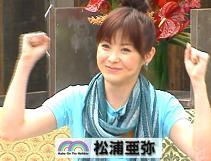 松浦亜弥さん専門ブログ M-ON! Make On The Holiday あやや1.JPG