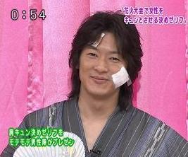 太田の作品 07.07.25. 笑っていいとも