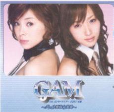GAM2007初夏チケット