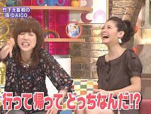 松浦亜弥さん専門ブログ 08.05.03. メレンゲの気持ち あやや4.jpg