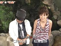 松浦亜弥さんブログ 20080422 コラボ☆ラボ CHAGE&あやや1.jpg