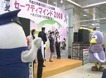 松浦亜弥さんブログ あやや一日交通部長1.jpg