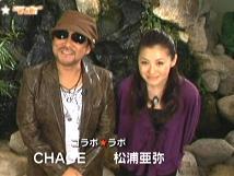 松浦亜弥さんブログ 2008.04.08コラボラボ 最初.jpg