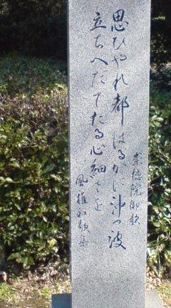 2012-04-01 11:06:09