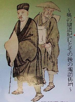 松尾 芭蕉 弟子