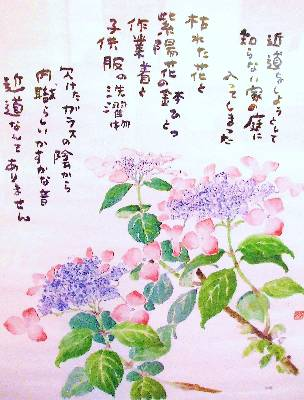 星野富弘の画像 p1_25