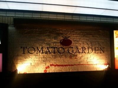 トマト・1