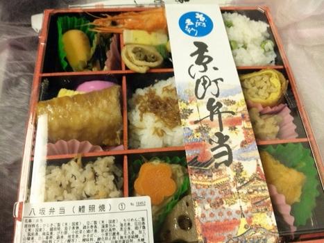 京都・11