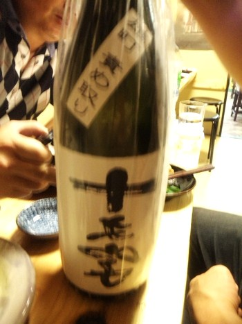 酒徒庵・6