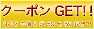 20110910-300.jpg