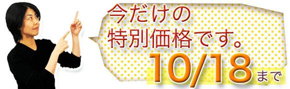 20111015-2.jpg